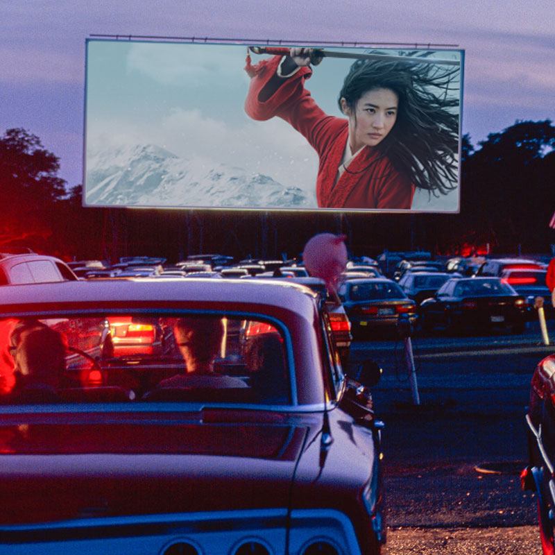 ParkFlix Drive In